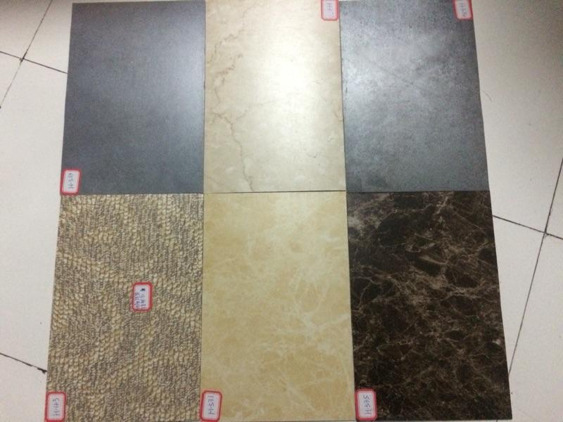 Poundland floor tiles