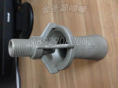 316 de acero inoxidable agitado mezclada boquilla venturi for Precio de mezcladora para ducha