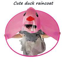 1 шт креативный плащ НЛО детей шляпу зонтик волшебный Hands Free плащ мультфильм Маленькая желтая утка открытый зонтики(China)