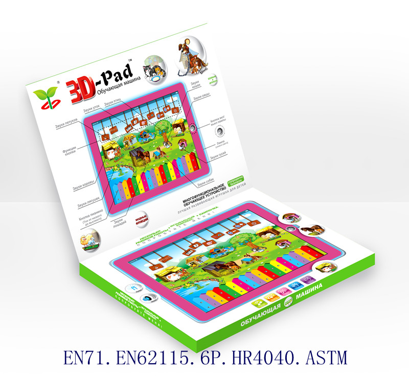 Russian 3D Y - pad touch music machine, Children learning educational toys/gifts, Russian music farm tablet computer, LED light(China (Mainland))