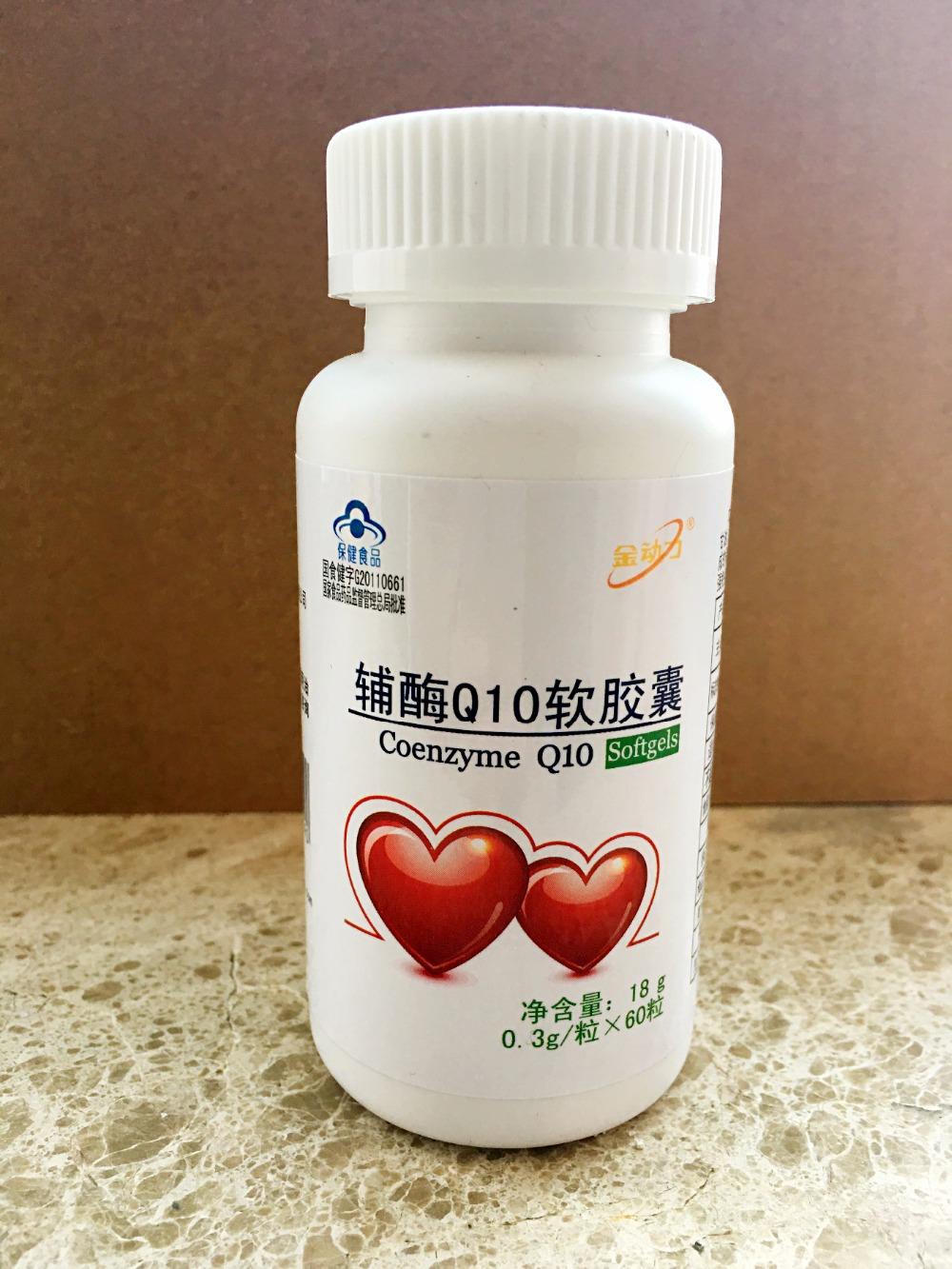 Two Bottles Jin Ao Li CoQ-10 Softgel 300mg*60caps<br><br>Aliexpress