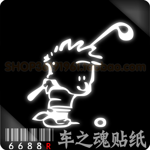 car styling 6688r - fuel tank cover reflective stickers golf ball - cartoon figure - hangback small car sticker(China (Mainland))