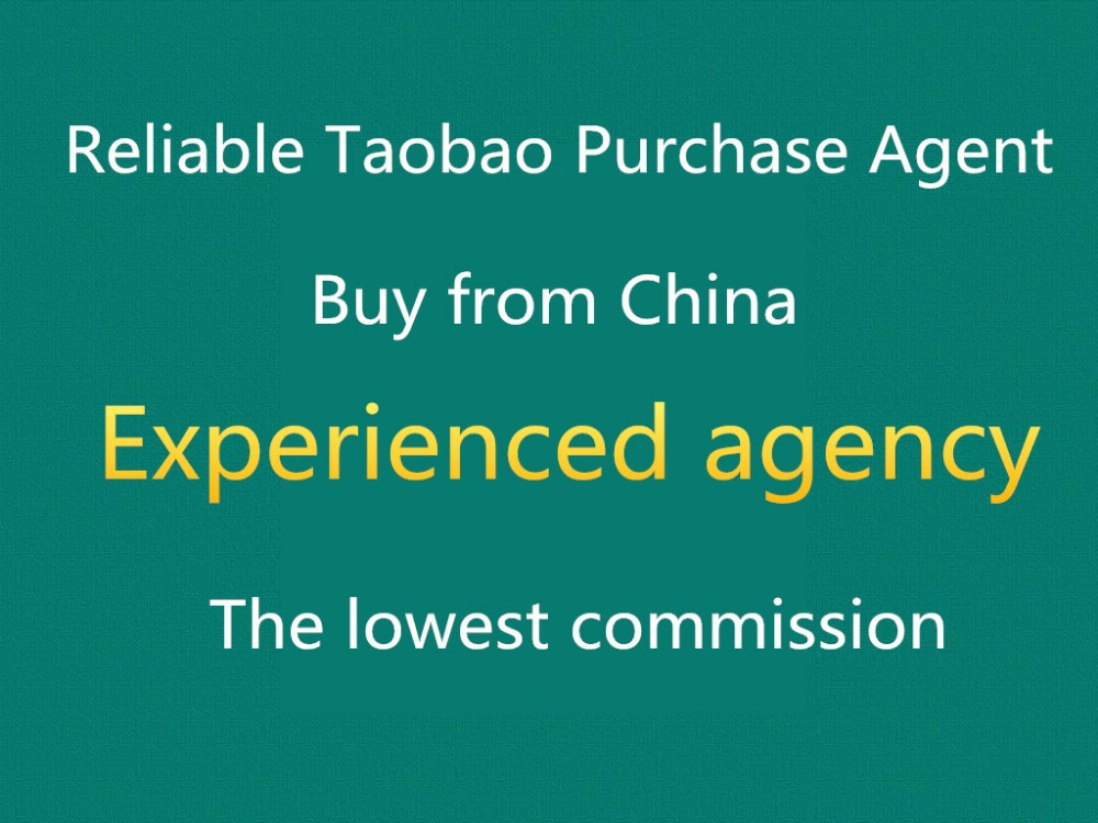 Chinese Taobao Agent, professional Sourcing agent, Purchase Agent, Save Your Money and Time!(China (Mainland))