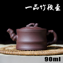 Buy Authentic Yixing Zisha masters handmade teapot ore Purple mud masters pinjon wholesale segment 0747 for $39.01 in AliExpress store