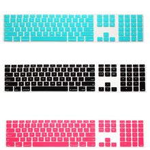 Buy 2016 Newest Fashion Candy Colors Silicone Keyboard Cover imac Integrated apple Macintosh computer Keyboard Protector Film for $4.49 in AliExpress store