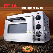 Buy 1pc Stainless steel electric EP1A home pizza oven thermometer / mini oven / bread oven 220V/50Hz Baking size 35 * 34.5 * 20CM for $118.75 in AliExpress store