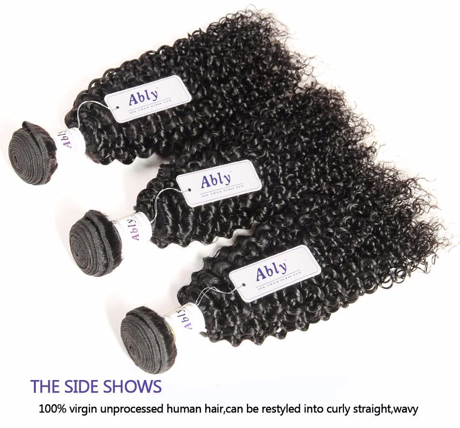 Ably Brazilian Virgin Curly Hair Weaves 1pc Alot 7a Unprocessed Virgin Hair Kinky Curly Hair Bulk 1 Bundle Curly Hair Deal