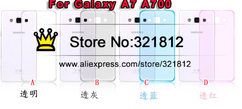 Ultrathin Soft TPU Case For Samsung Galaxy A7 A700 A7000 Ultra thin Silicone Gel Rubber Fashion Back Skin Cases Cover 250PCS(China (Mainland))
