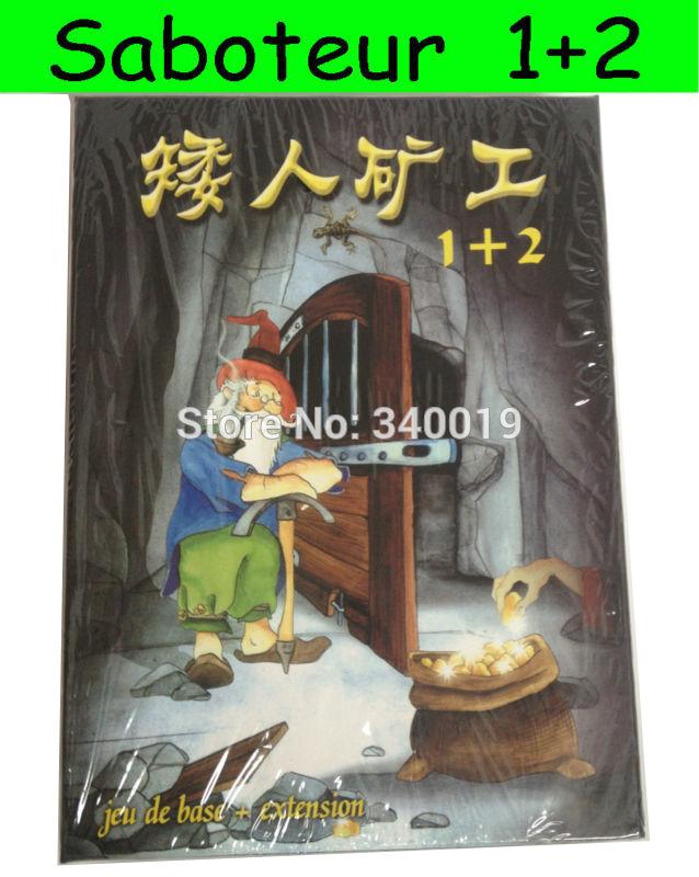 Saboteur 1+2 card game with english instruction jogos de tabuleiro dwarf miner jeu de base+extension board game(China (Mainland))