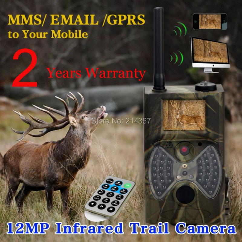 12MP Covert MMS infrared Trap Camera GPRS MMS Hunting game Cameras FREE shipping(China (Mainland))