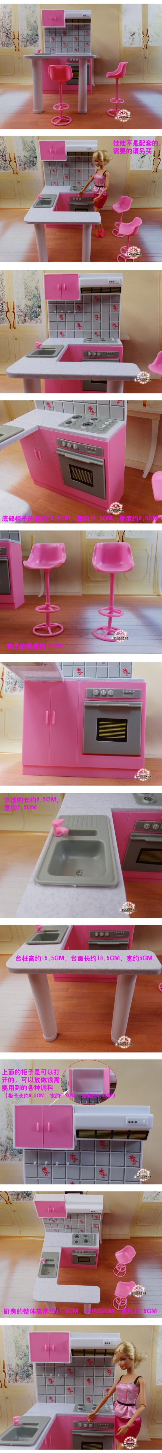 Free Transport Lady birthday present plastic Play Set Furnishings Kitchen equipment for barbie doll,women play home,women items