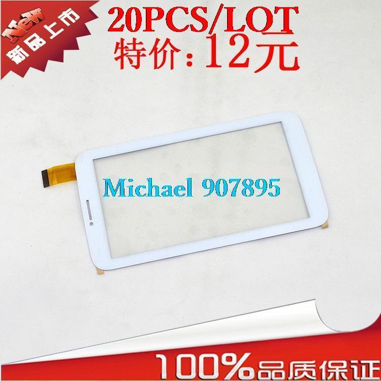 20PCS 7inch talking Tablet XC-PG0700-061-A0-FPC TOUCH SCREEN Panel digitizer glass Sensor Replacement