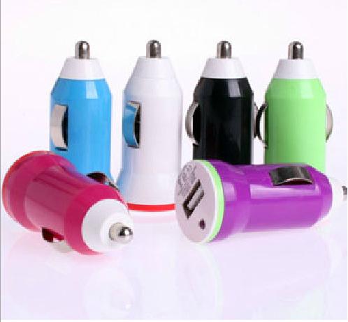 top sale 200pcs/lot mini bullet car charger mobile phone car charger universal usb car charger color best price(China (Mainland))