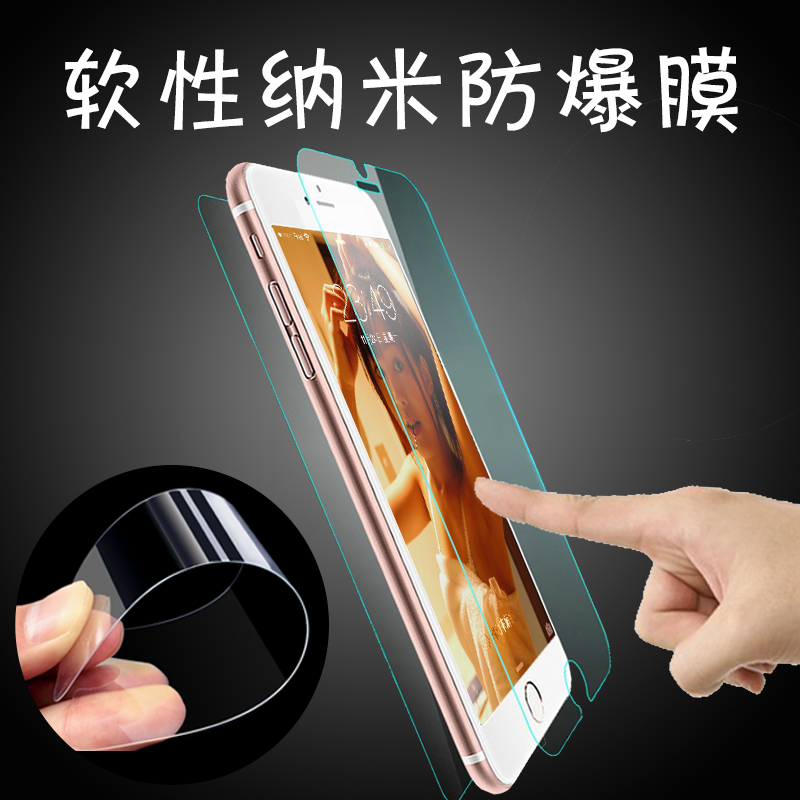 For Blu vivo air Front Soft Nano Explosion-Proof Screen Protector Film Guard General Mobile Discovery air wholesale 2pcs/lot(China (Mainland))