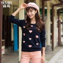 Semir 2016 spring sweater love women's o-neck sweater cotton thread sweater straight sweaters(China (Mainland))