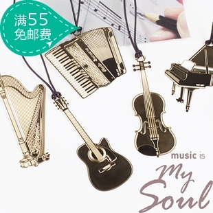 Korea stationery musical instrument metal bookmark guitar bookmark accordion bookmark piano