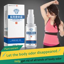 body odor remover fragrance balm antiperspirant dispenser crystal secret alum deodorant stone stick perspirant with armpit sweat(China (Mainland))