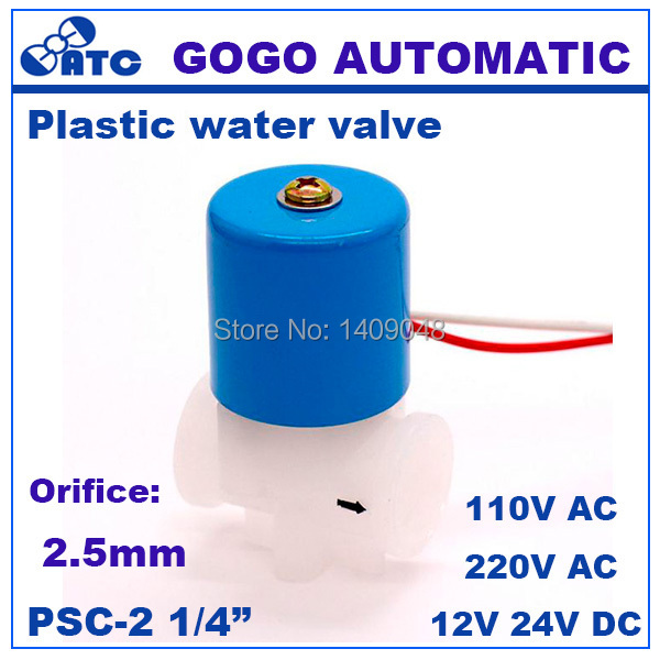 """GOGO high quality 2 way Plastic water dispenser micro solenoid valve 1/4"""" BSP 24V DC flow control for water purifier RO machine(China (Mainland))"""