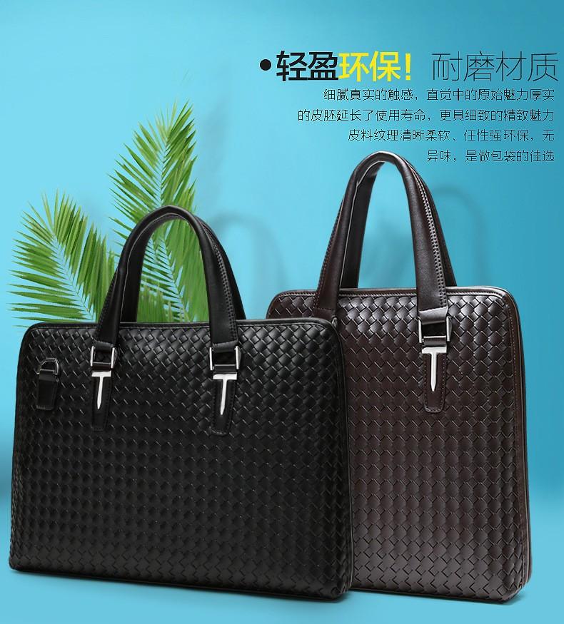 Men Business Synthetic Leather Weaving Briefcase Male Travel Messenger Shoulder Portfolio Laptop Bags Causal Lawer Handbag Bolsa (2)