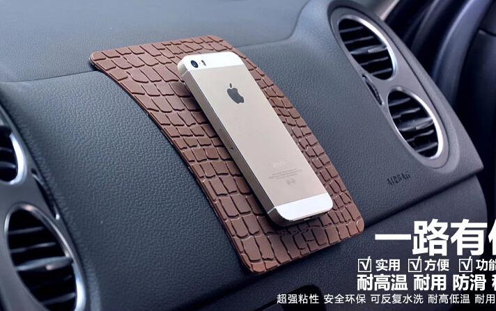 high quality Big Size Silica Gel Magic Sticky Pad Anti Slip Non Slip Mat GPS Desk Pad Phone PDA Mat zebra-stripe Gordon Deall(China (Mainland))