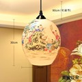 To get coupon of Aliexpress seller $3 from $3.01 - shop: Yuya Ceramic store in the category Lights & Lighting