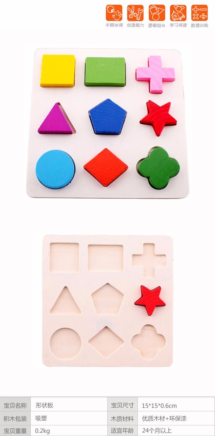 Preschool Childrenu0027s Educational Wooden Jigsaw Puzzle Cognitive Plate  Geometry Paired Board Stacking Building Brain Wooden Toys   Us215
