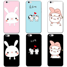 Buy Cute Cartoon animal Printed Protective Hard Plastic Skin Mobile Phone Cases MeiZu M3 Mini M3S 5.0 inch Back Shell Cover for $2.62 in AliExpress store