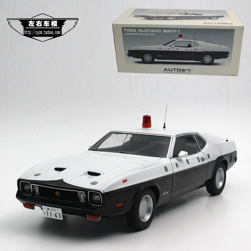 Brand New 1/18 Scale AUTOart Car Model Toys Ford Mustang Mach I (Japanese Police Version) Diecast Metal Car Toy For Gift(China (Mainland))