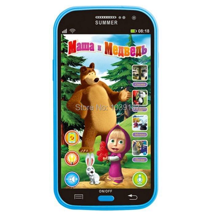 Free ship Talking Masha and Bear Learning & education Russian Language Baby Mobilephone Electronic kid's Toy phone(China (Mainland))