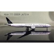 Hogan 1:500 ANA Star Alliance 777-300ER JA731A Airplane Model(China (Mainland))
