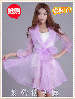 2013 spring purple organza slim waist expansion bottom lantern sleeve trench