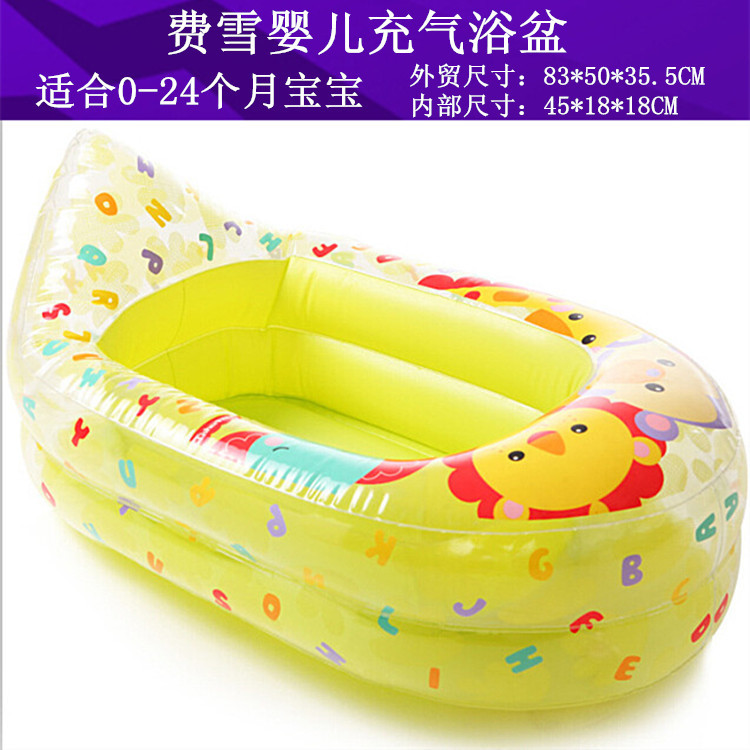 Manufacturers Selling Inflatable Baby Pool of Foreign Trade Baby Bath Tub Baby Shower Basin(China (Mainland))
