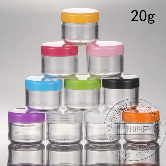 Free Shipping-20g Cream Jars,Empty Cosmetic Container,Small Plastic Box,MINI PS Canister,Sample Makeup Sub-bottling,100PCS/LOT(China (Mainland))