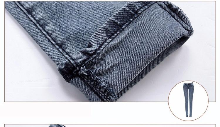 Скидки на Pantalon роковых робин джинсы женщина Большой размер тощий рваные джинсы mujer джинсовые брюки тонкая талия женские джинсы коктейль-де-вечер талии от
