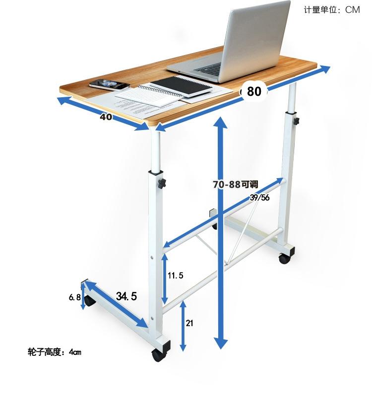 simple desktop notebook computer desk bed side laptop pulley table