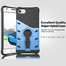Buy Fundas Lenovo Zuk Z2 Case Hybrid Dual Heavy Duty 3D Armor Stand Phone bag Cases Cover Lenovo Zuk Z2 Coque 5.0 64GB for $2.81 in AliExpress store