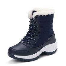 STQ 2019 kış kadın kar botları orta buzağı Platform yarım çizmeler kadınlar yüksek sıcak kürk peluş yağmur çizmeleri kadınlar için yürüyüş botları 1617(China)