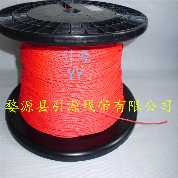 8 Strands Braided rope 2000m 8X PE Fishing Lines cord 250LB line Cord Pesca Top quality<br><br>Aliexpress