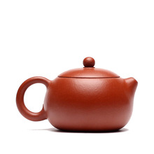 Buy Handmade Chinese Tea Set Yixing Zisha Teapot Xi Shi Pot Coarse sand Zhuni Kung Fu Tea Pot 280Ml Purple Clay Gongfu Teapot for $31.21 in AliExpress store