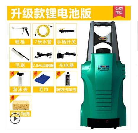 Car washer Electric washing device Car washing machine Portable High pressure 12V 60W 32L have battery just car(China (Mainland))