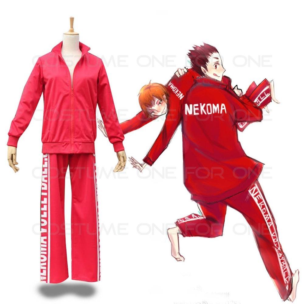 Haikyuu Nekoma Uniform Haikyuu Nekoma High School