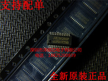 1 JXI5020GF JXI5020GP SSOP24 LED driver IC chip new - SZ Integrated circuit store