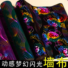 Europe Living Room Embossed Fluorescent Wallpaper Papel De Parede Roll Glitter Wallpaper Silk  Luxury Wall Paper Wholesale(China (Mainland))