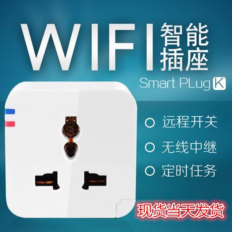Smart wireless intelligent socket plug mini wifi smart home Freeshipping