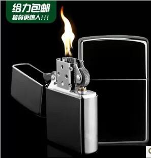 10pcs High Quality cigarette white color/ metal oil /kerosene lighter / free shipping /wholesale(China (Mainland))