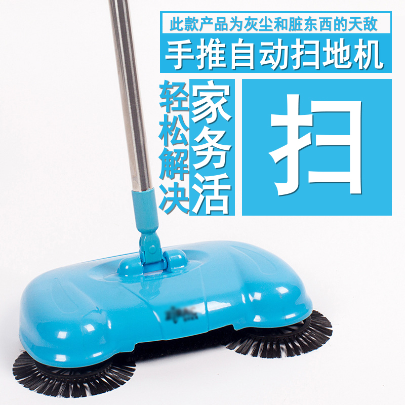 Hadnd sweeper vacuum electric vacuum cleaner broom besmirchers dustpan manual household automatic sweeping machine(China (Mainland))