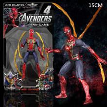 Endgame Action Figure marvel avengers Captain America/homem De Ferro/Spiderman/hulk/thor Superhero Movie Anime modelo brinquedos de Atualização(China)