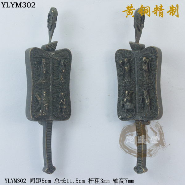 Constant air Tong Chinese antique copper lock to lock Immortals Decorative Collectibles Vintage Lock padlock YLYM032<br><br>Aliexpress