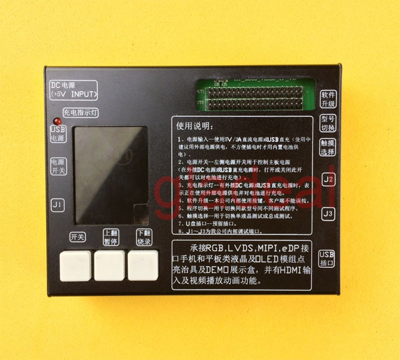Latest LCD tester-800-5