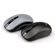 Conson CM-670G Youth And Fashion Design Intelligent Power-Saving Chip 2.4G Wireless Mouse 1600DPI